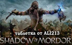 Скачать таблетку, кряк для Middle Earth: Shadow of Mordor от ALI123